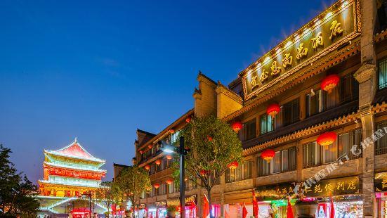 Ibis Hotel(Xi'an Zhonggulou Huimin Street Store)