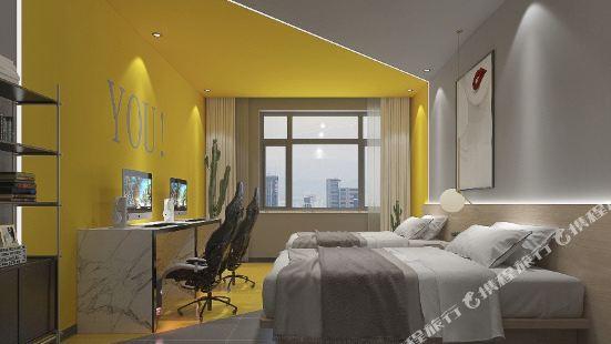 Tiandu Electronic Competition Hotel
