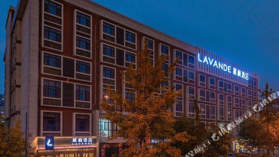Lavande Hotel (Jinan Coach Station, Railway Station)