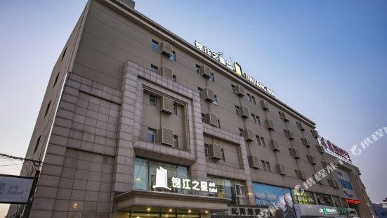 Jinjiang Inn Select (Shenyang Tawan Xingshun International Night Market)