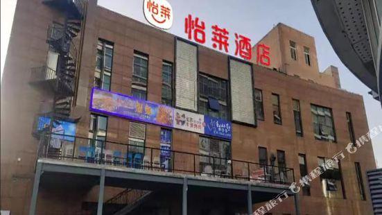 엘란 호텔 - 상하이 홍췐루 한인타운지점