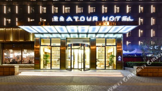Atour Hotel (Beijing South Railway Station)