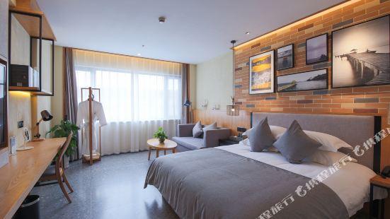 Suyi Shiguang Hotel