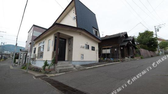 Guest House Asahi