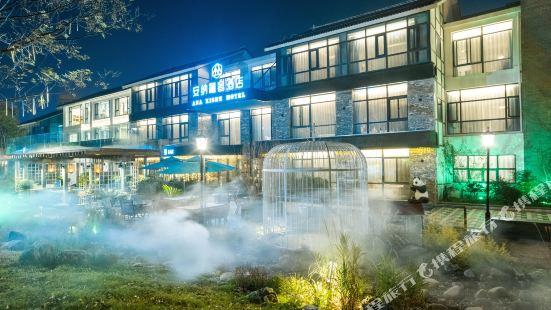Ana Xishe Hotel