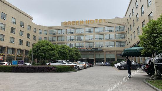 그린 호텔