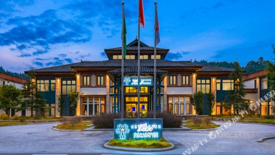 Kew Green Hotel (Xiaoqikong, Libo)