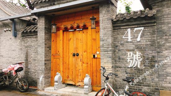 北京呆住·東方美人酒店