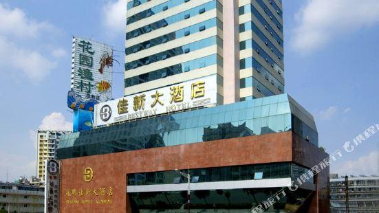 Bestway Hotel