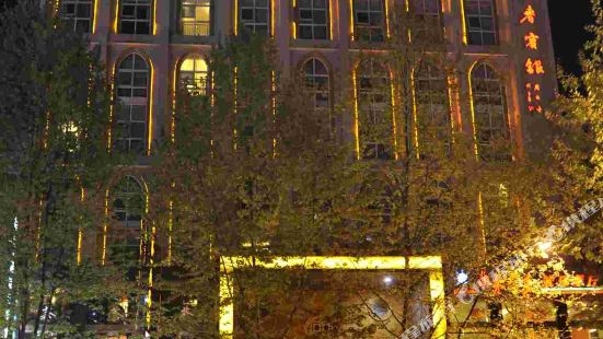 Qingzhen Diyichun Hotel