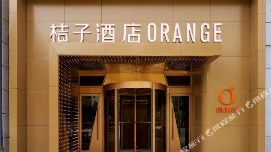 オレンジ ホテル セレクト(成都 グローバル センター)