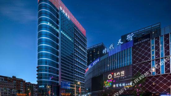 Lavande Hotel (Zunyi Shidai Tianjie)