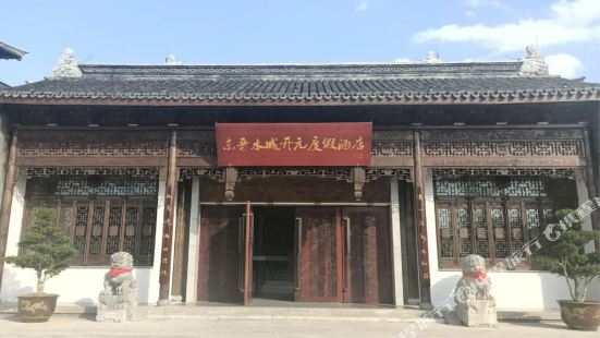 Dajin Lake Dongjin Water Town Kaiyuan Holiday Hotel