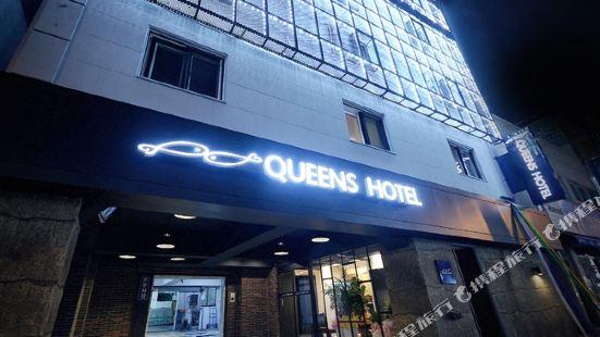 Queens Hotel Seomyeon Busan