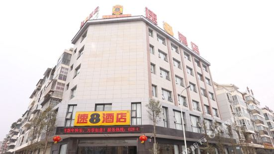 Super 8 Hotel (Wenjiang Cross-Strait Industrial Park)