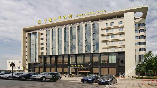 Ningbo University Hotel
