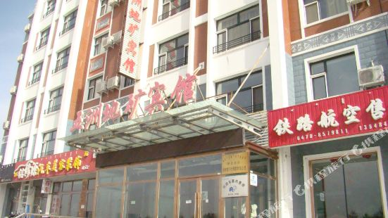우저우 디쾅 호텔