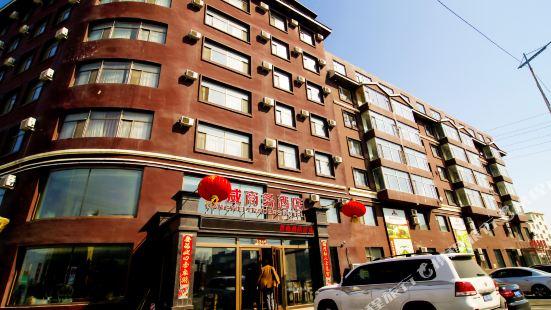 吉林港威商務酒店