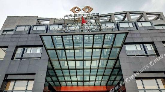 Gloria Plaza Hotel Kangqiao (Shanghai Pudong Airport Resort)