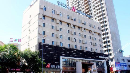 Jinjiang Inn (Shenyang Shifu Square Fengtian Street)