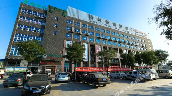 Green Tree Inn Xuzhou West District Huohua Shell Hotel