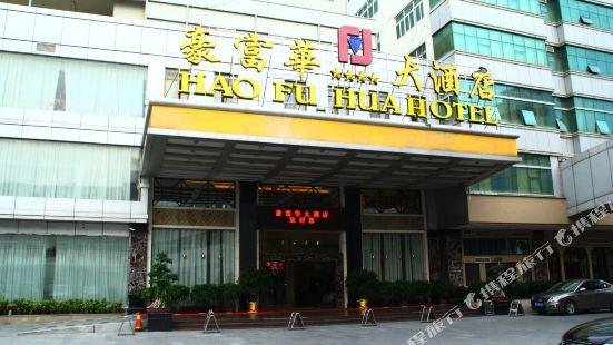 Hao Fu Hua Hotel