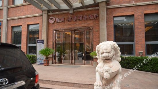 鎮江雅獅度假精品酒店