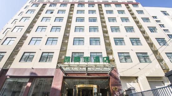 雅典娜精品連鎖酒店(舟山店)