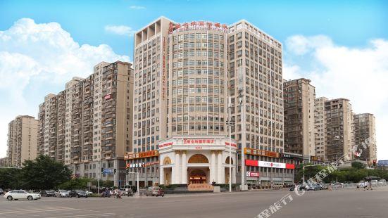 Vienna International Hotel (Changsha Yinshan)
