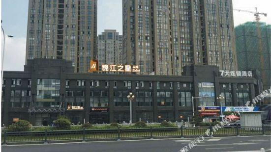 Jinjiang Inn Select (Huai'an Hexia Ancient Town Xiangyu Avenue)