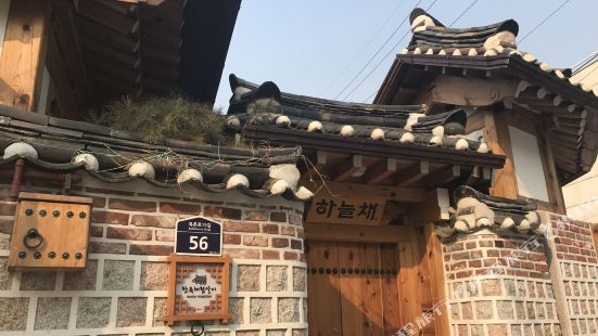 Hanulchae Guesthouse Seoul