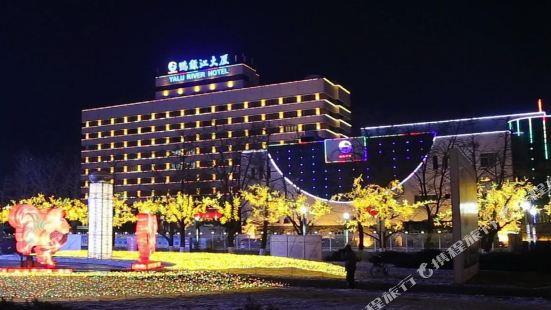 야루 리버 호텔