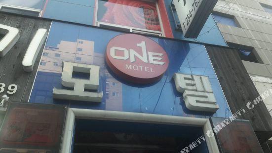 One Motel Busan