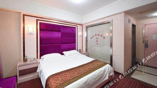 Xiang'ao Business Hotel
