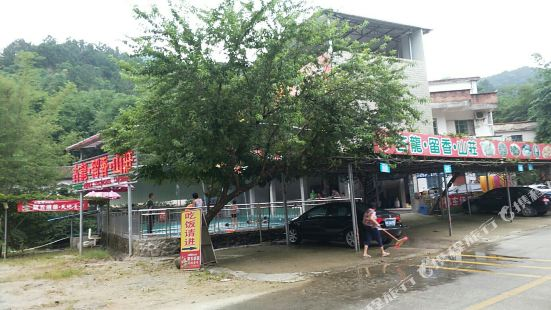 Gulong Liuxiang Villa