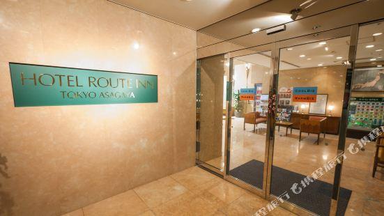 Hotel Route-Inn Tokyo Asagaya