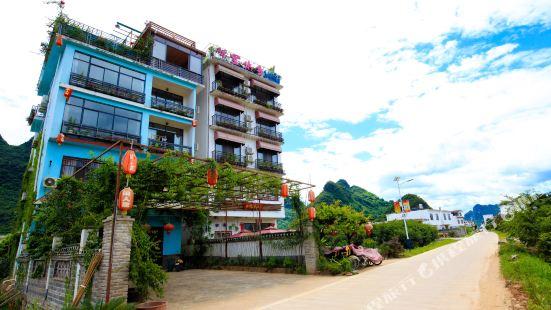 Xianrenju Village Hostel