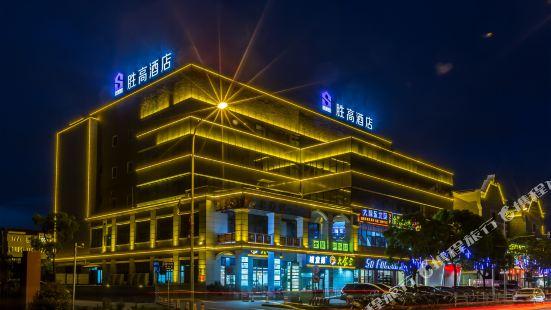 Shenggao Hotel (Shanghai Disney Zhoupu Wanda)