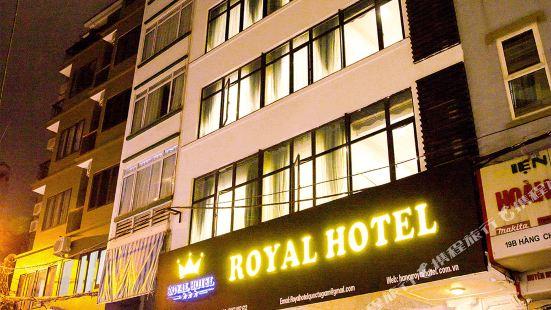 로얄 호텔
