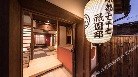 Kiraku Kyoto Gion (Nazuna Gion)