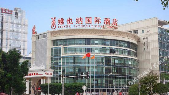 Vienna International Hotel (Chongqing Xingguang Avenue Liangjiang Xingfu Square)