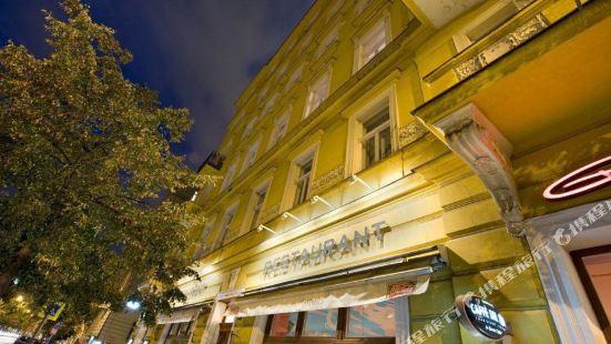 Residence La Fenice Prague