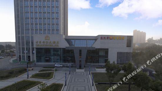 方萊國際大酒店(合肥經開區店)