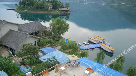 Mahu Fuyuanju Hotel