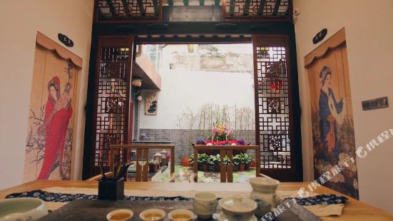 Hanshui Huakai Qingshe Courtyard
