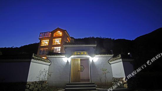 Zhuji Baiyuan Homestay Hotel