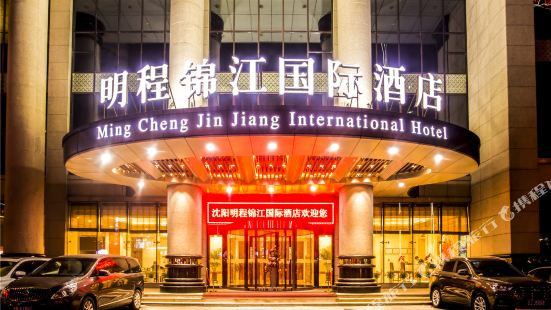 Mingcheng Jinjiang International Hotel