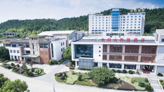 Dayangshan Business Hotel