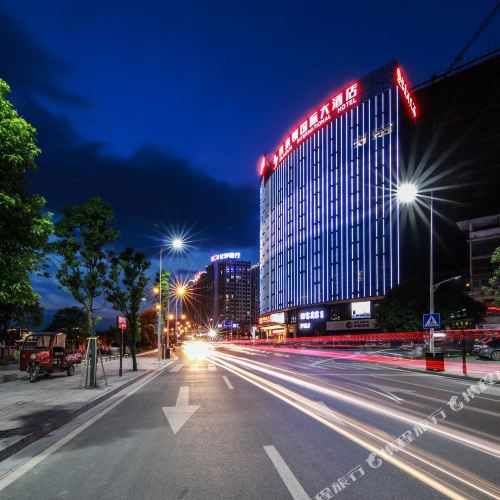 Xilaidun International Hotel