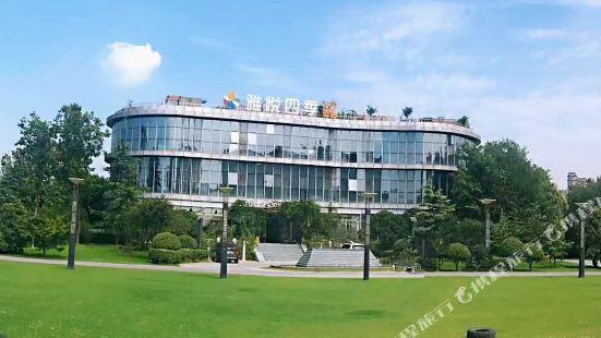 Yayue Siji Garden hotel